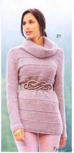 Длинный узорчатый пуловер