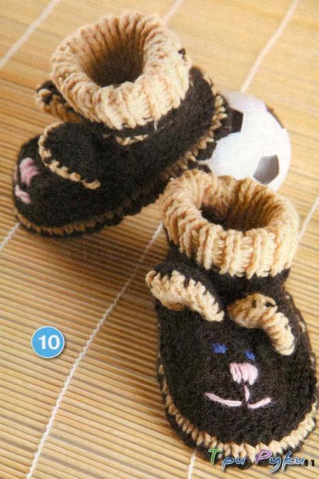 Тапочки «Мишки»