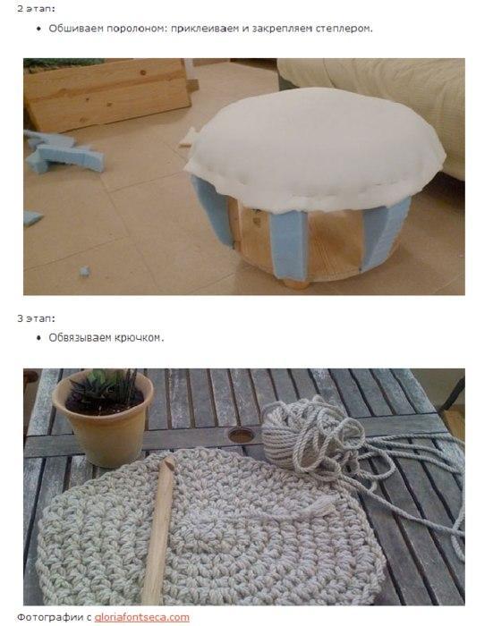 Уютный чехол для пуфика