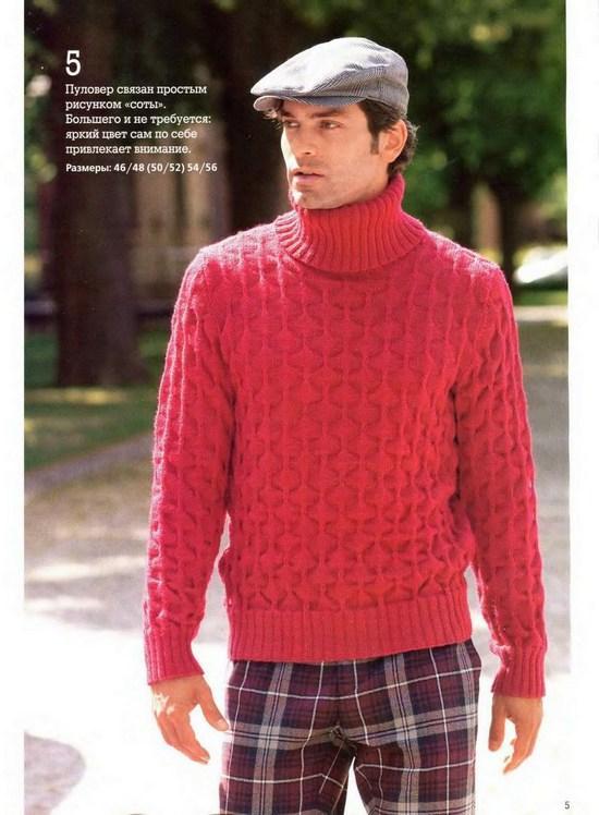 Пуловер с простым рисунком