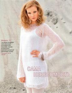 Удлинённый узорчатый пуловер из мохера
