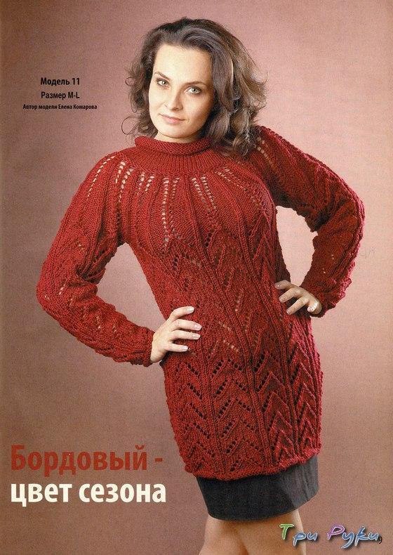 Длинный пуловер с кокеткой