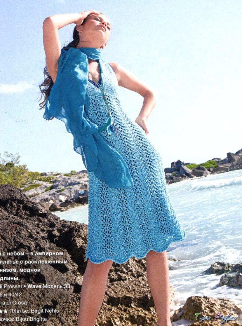 Сарафан из журнала verona