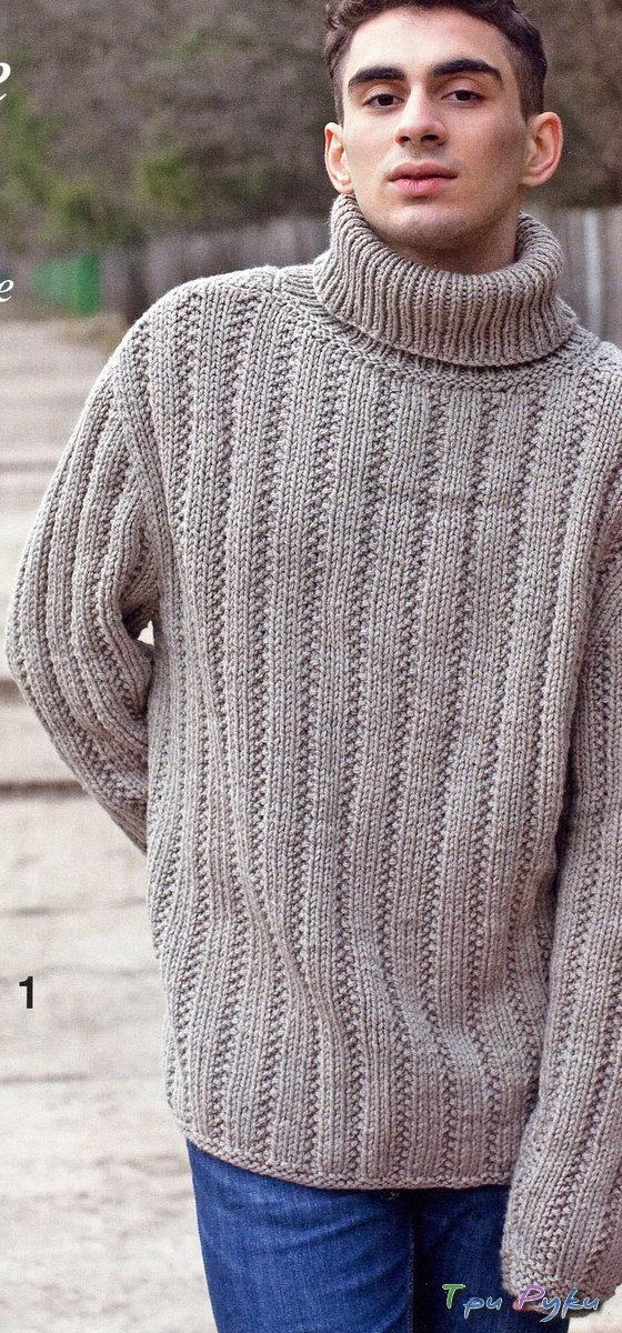 свитер. мужской. Рисунок
