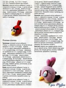 Красная и розовая птица Angry Birds