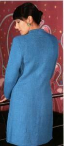 Голубой кардиган