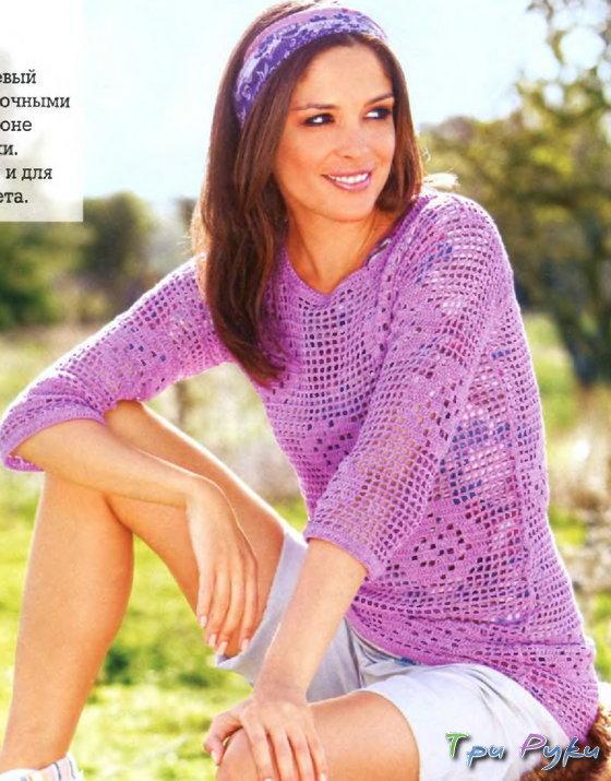 Светло-сиреневый пуловер