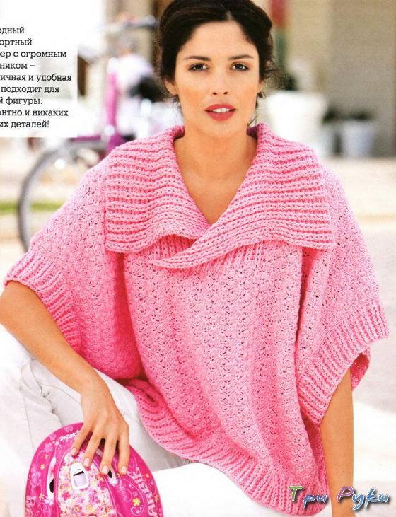 Комфортный пуловер