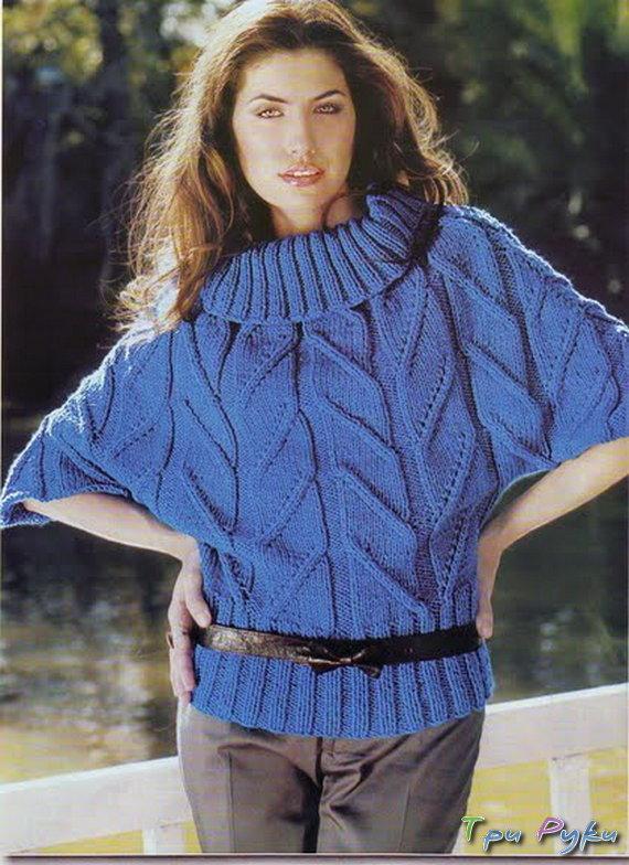 Синий свитер с рукавами летучая мышь