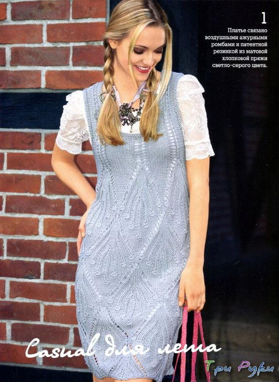 Платье без рукавов (туника)