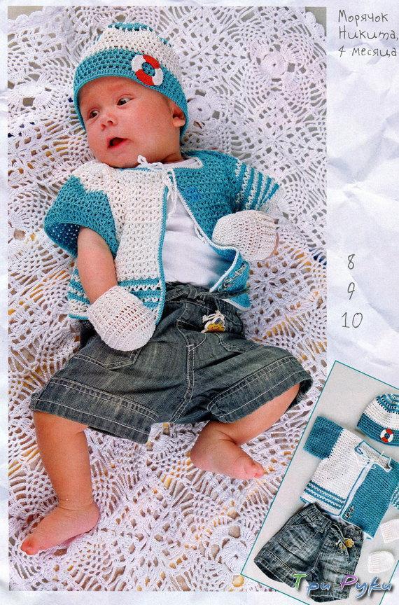 Вязание для малышей с рождения 100