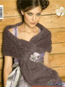 Вязаный мохеровый шарф