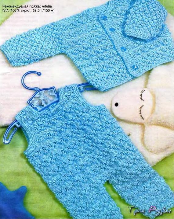 Вязание на спицами для детей до года схемы
