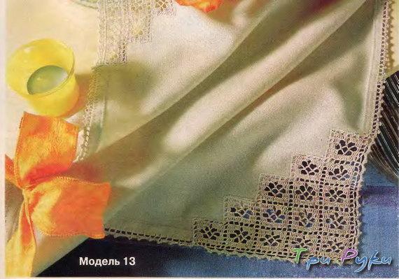 Полотняная скатерть с угловыми кружевными вставками
