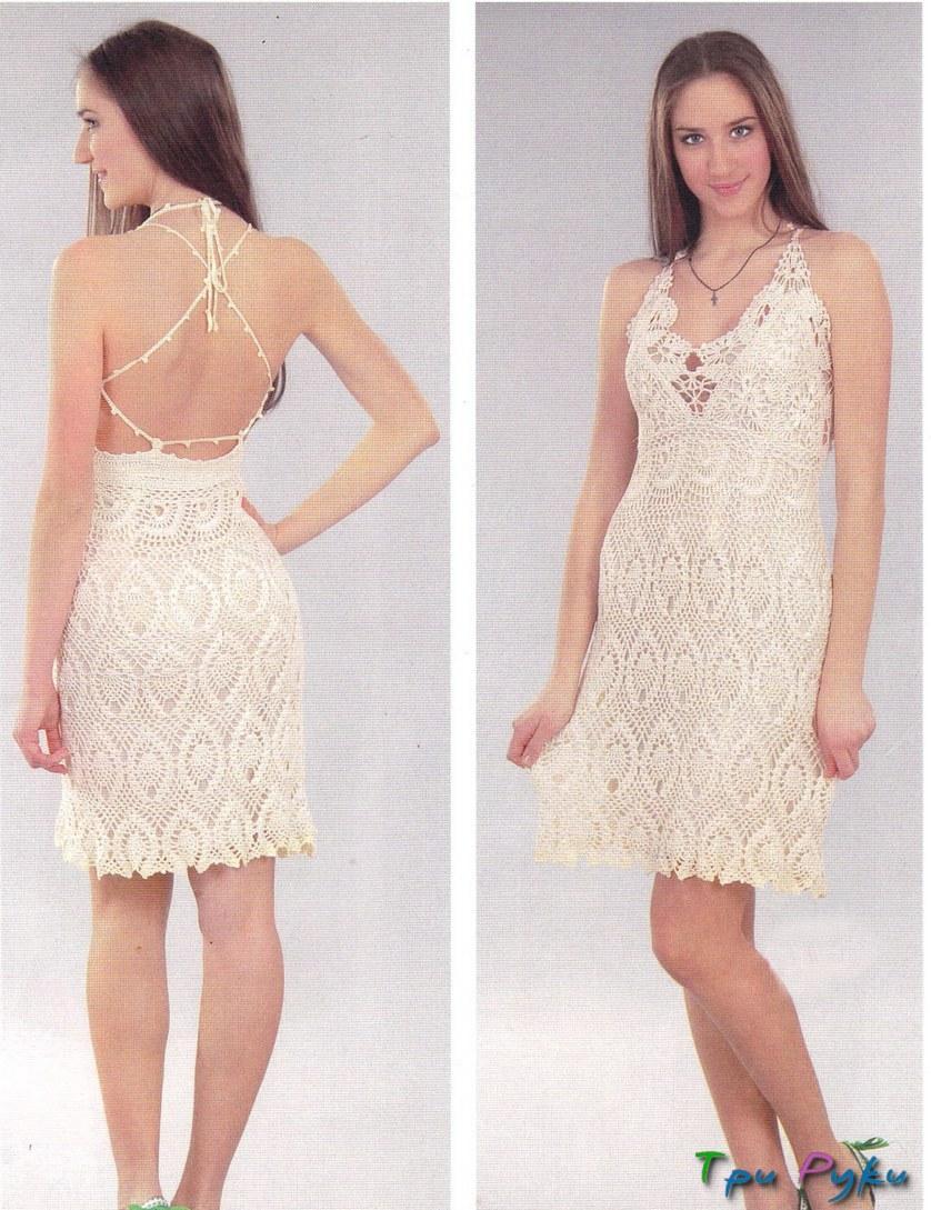 платье крючком для женщин со схемами без сборки