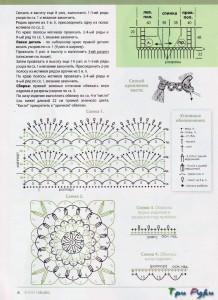 палантин крючком схема фото (3)