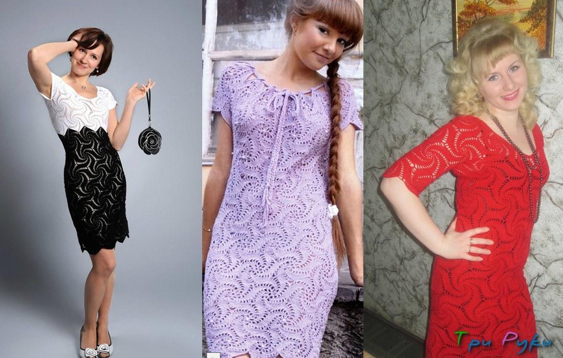 Платье с красивым узором три варианта