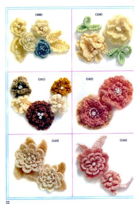 цветочки крючком мк (15)
