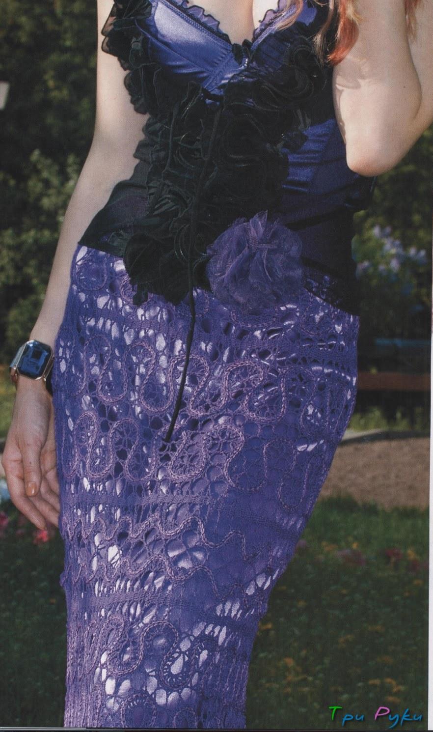 Схема брюггское кружево для юбки