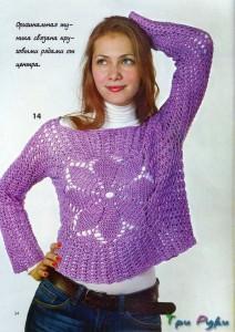 Кофта вязание от центра фото (1)