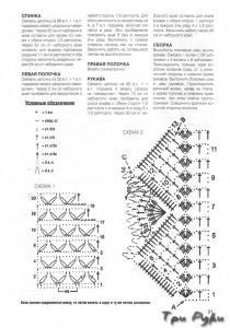 Болеро связаное крючком фото (3)