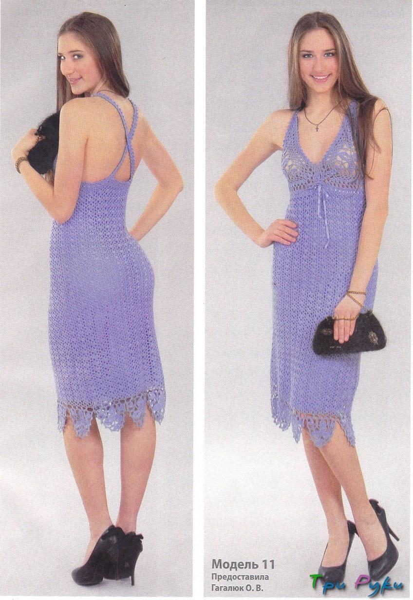 вязание крючком узоры платье (1)