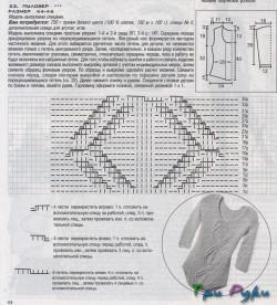 Бесформенный пуловер спицами фото (2)