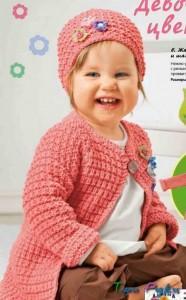 Девочкам - цветочкам жакет и шапка