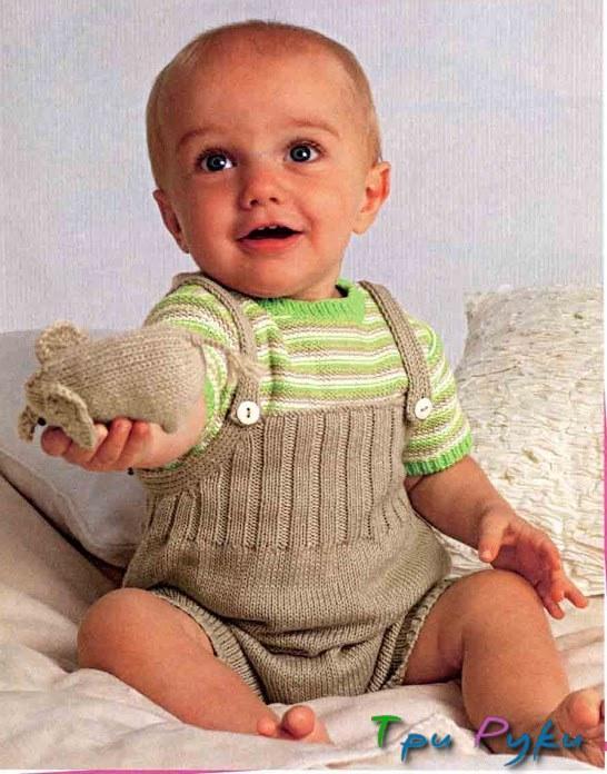 Распашонки и пуловер