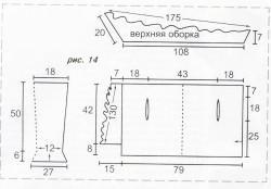 Вязание из мохера спицами фото (1)