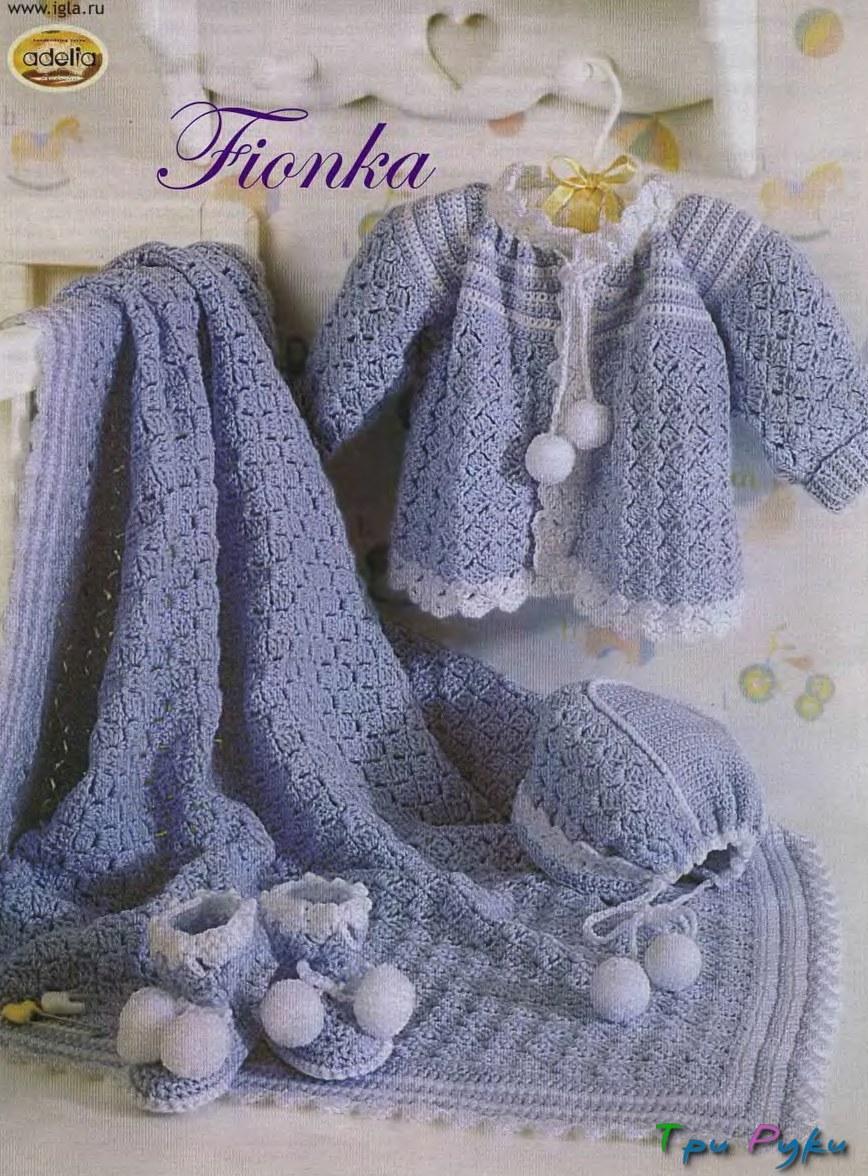 Комплект новорожденного 1-3 месяца