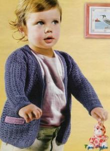 Жакет девочке на 1- 2года