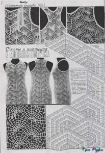 вязание отделка ленточные кружева фото (5)