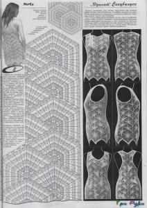 вязание отделка ленточные кружева фото (4)