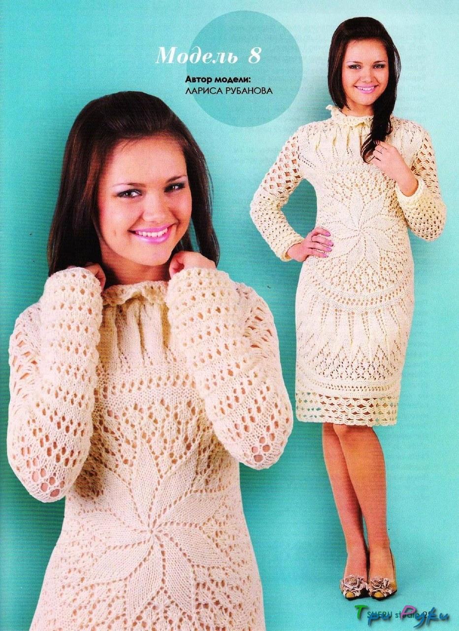 теплое платье спицами фото (5)