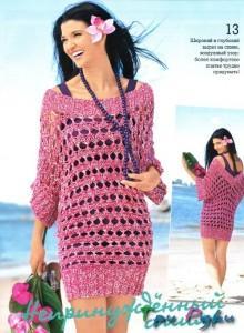 платье спицами осинка (4)