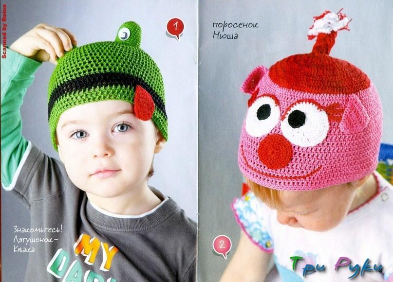 шапка для детей (3)