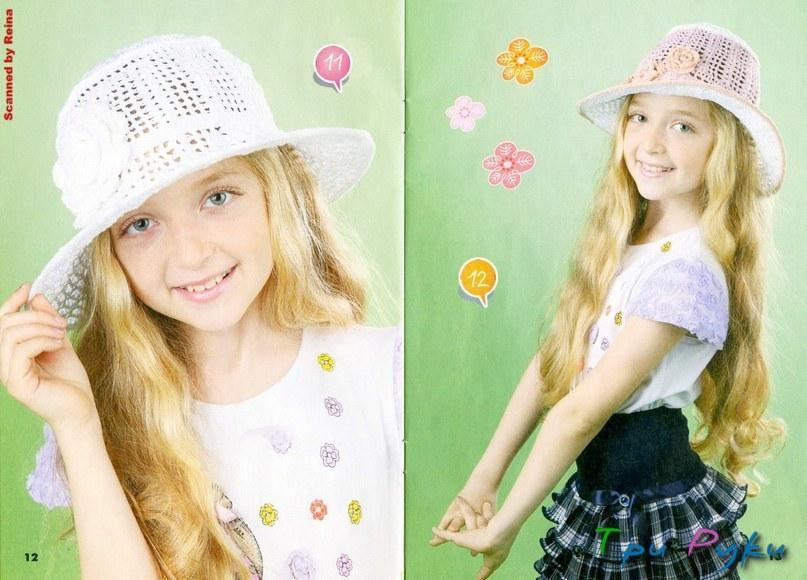 вязаная шляп девочке (3)