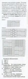 вязаные кепки схемы (1)