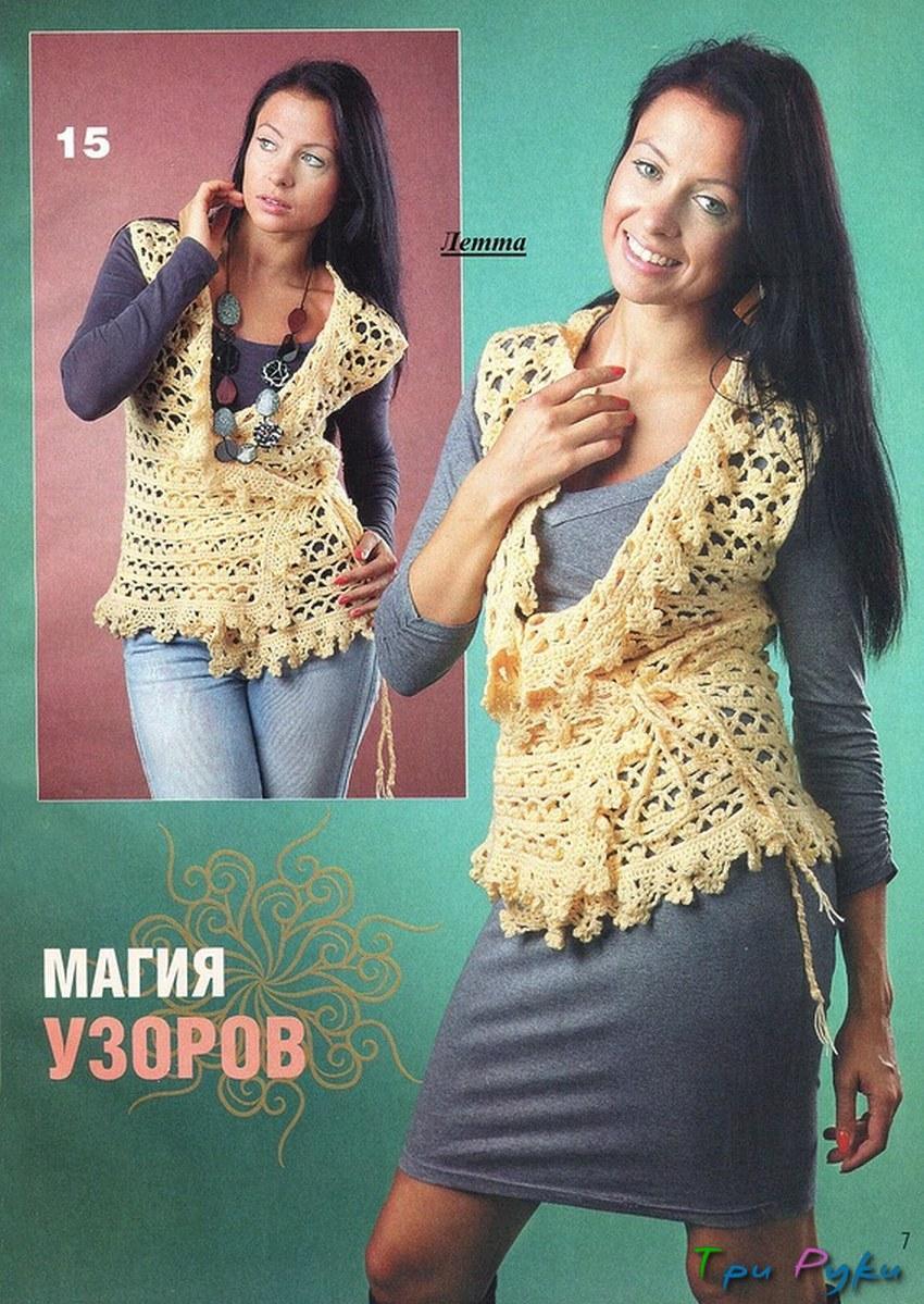 жилеты для женщин крючком (1)