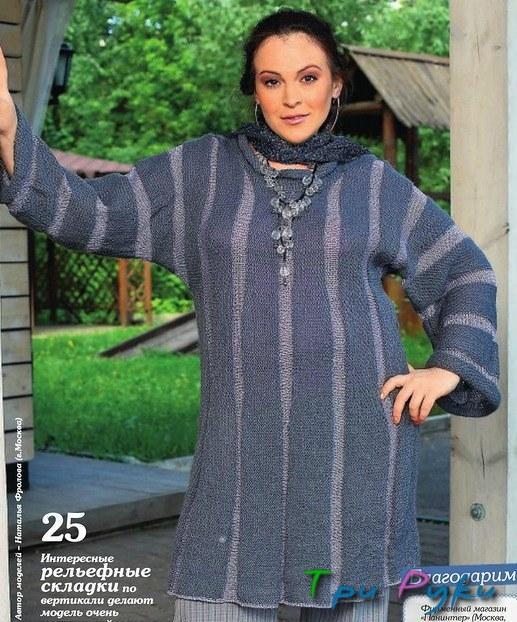 платье спицами схема вязания 4