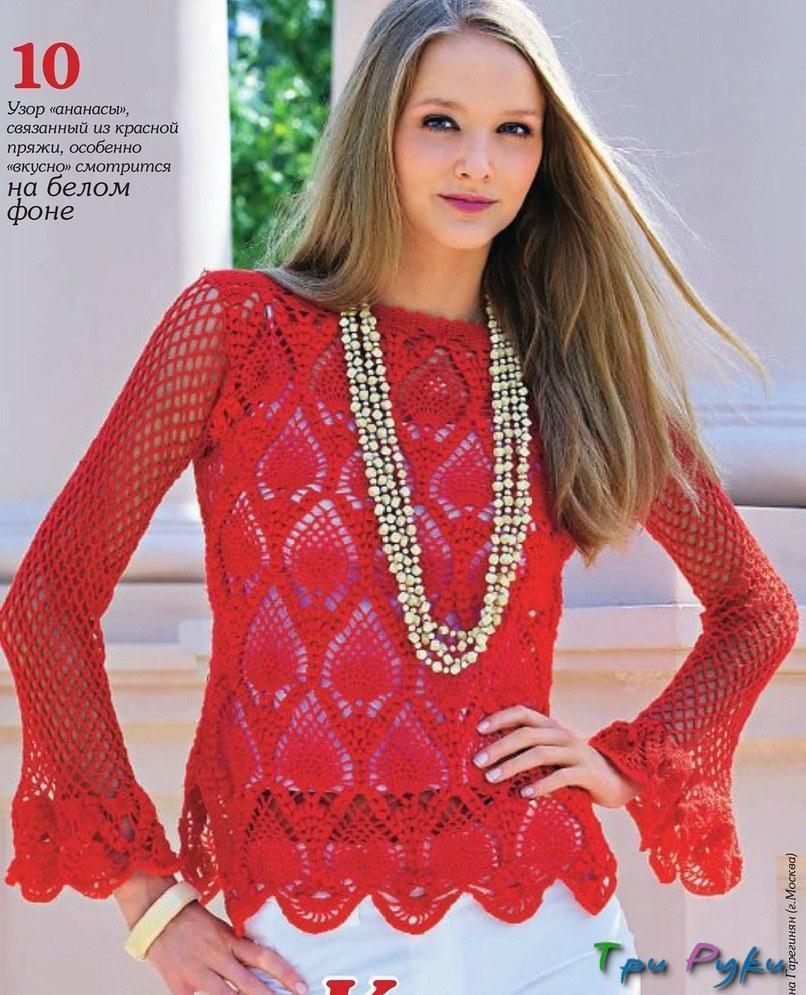 вязание спицами свитер женский (1)