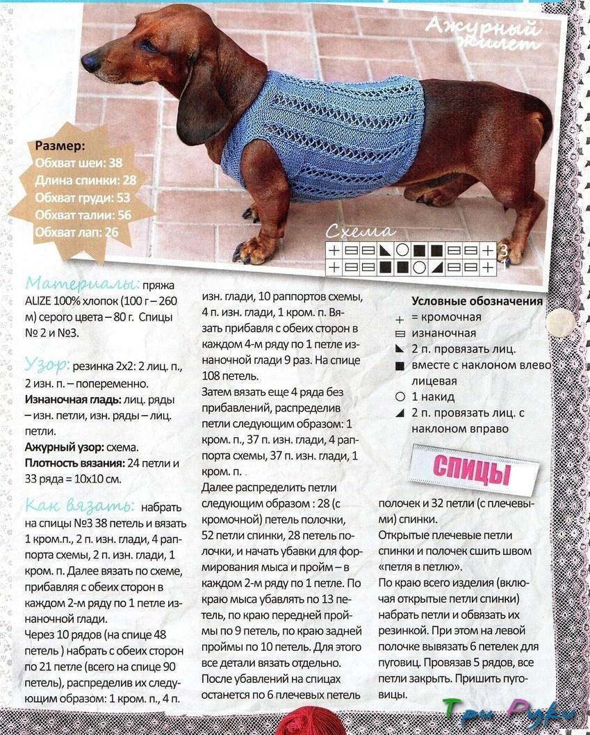 Вязание животных схемы и описание 40