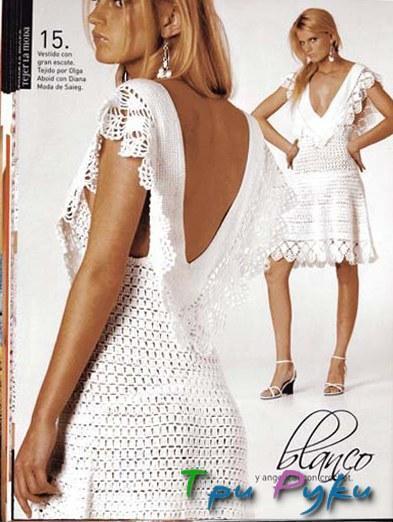 платье крючком схема фото (3)