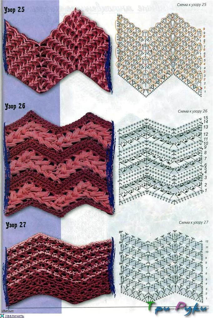 Схемы зигзаг вязание крючком