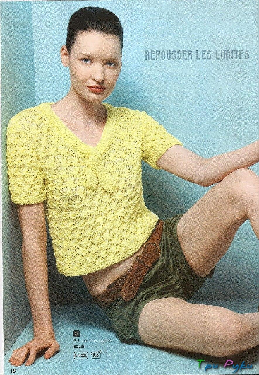 Короткий ажурный пуловер (1)