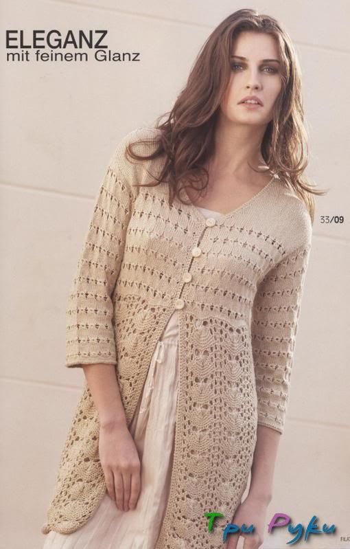 Женские Пуловеры Ажурные