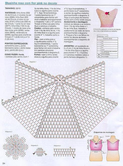 Два вязаных топа (1)