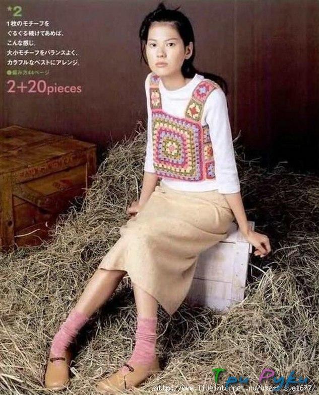 Топ из азиатского журнала (2)