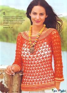 Пуловер с полосатой кокеткой фото (3)